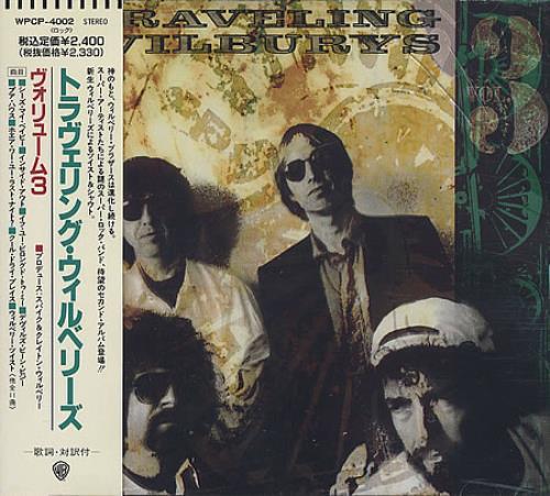 Traveling Wilburys - Volume 3 Album