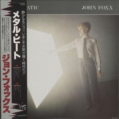 John Foxx Metamatic 1980 Japanese vinyl LP VIP6949