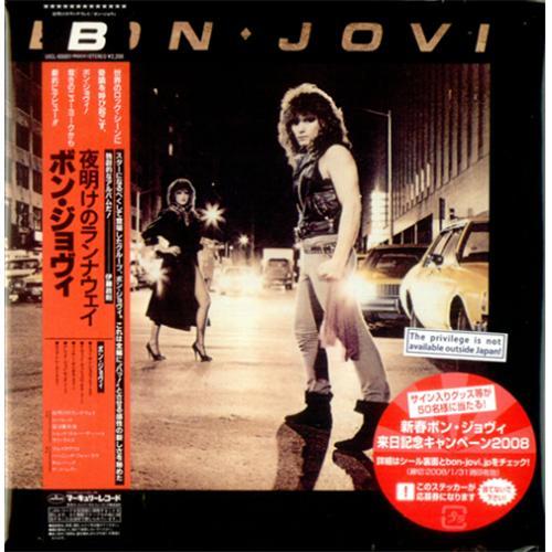 Bon Jovi Bon Jovi 2007 Japanese CD album UICL93001