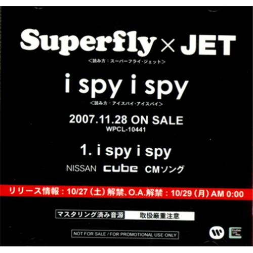 Jet I Spy I Spy 2007 Japanese CD-R acetate CDR ACETATE