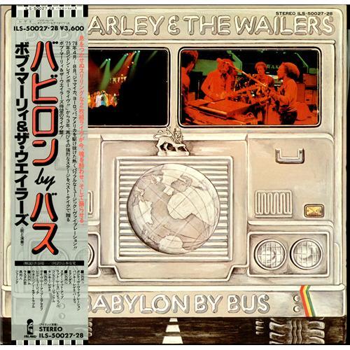 Bob Marley Babylon By Bus  obi 1978 Japanese 2LP vinyl set ILS50027.28