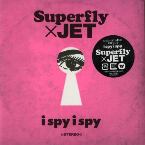 Jet I Spy I Spy 2007 Japanese CD single WPCL-10441