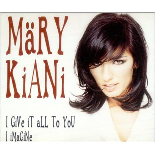 Mary Kiani I Give It All To You 1995 UK CD single MERCD449