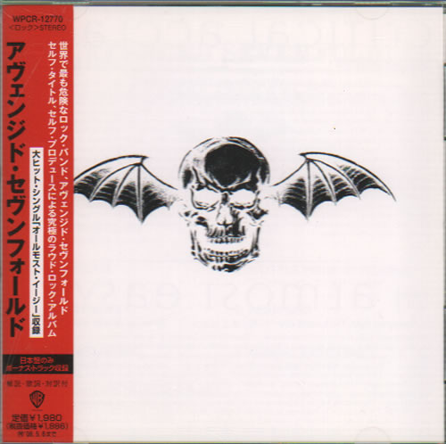 Avenged Sevenfold Avenged Sevenfold 2007 Japanese CD album WPCR12770