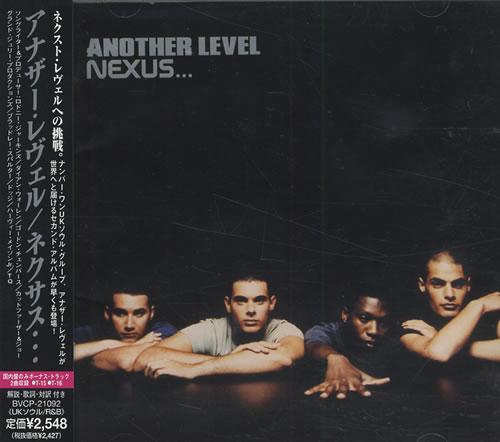 Image of Another Level Nexus... 1999 Japanese CD album BVCP-21092