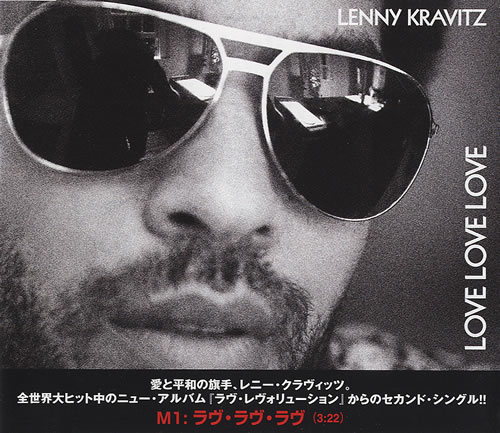 Lenny Kravitz Love Love Love 2008 Japanese CD single PCD3400