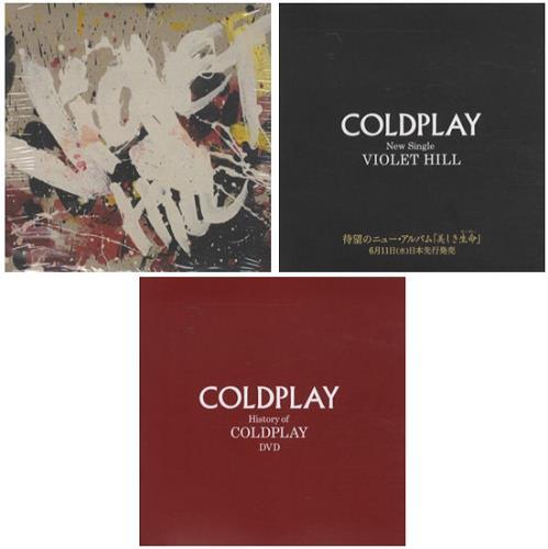 Coldplay Violet Hill  History Of Coldplay DVDR 2008 Japanese 2disc CDDVD set CD  DVDR PROMO SET