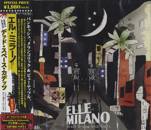 Elle Milano Acres Of Dead Space Cadets 2008 Japanese CD album TOCP66771