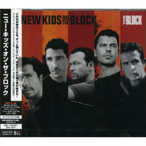 New Kids On The Block The Block 2008 Japanese CD album UICS1172