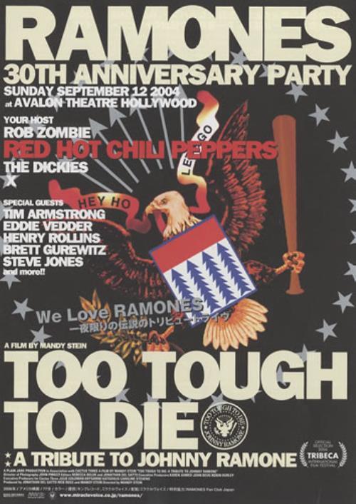 30th Anniversary Film Flyer