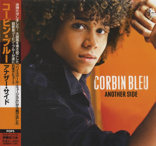 Corbin Bleu Another Side 2007 Japanese CD album AVCW13088