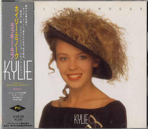 Kylie Minogue Kylie 1988 Japanese CD album 32XB280