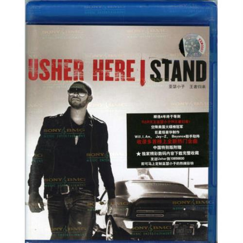 Usher Here I Stand 2008 Chinese 2CD album set 88697325532
