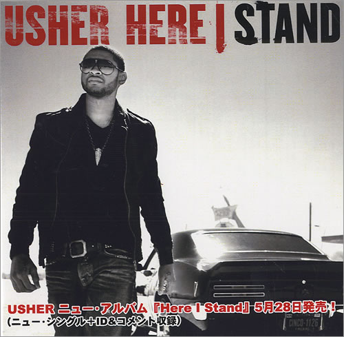 Usher Love In This Club 2008 Japanese CDR acetate CDR ACETATE