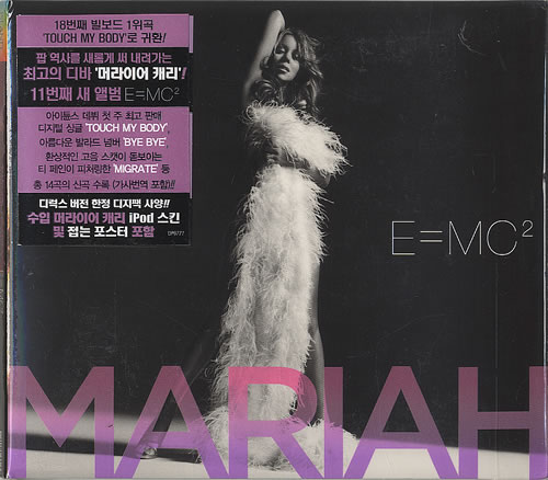 Mariah Carey E=MC² iPod Skin 2008 Korean CD album DP9777