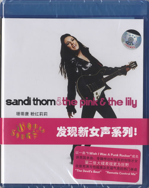 Sandi Thom The Pink & The Lily 2008 Chinese CD album CD2185