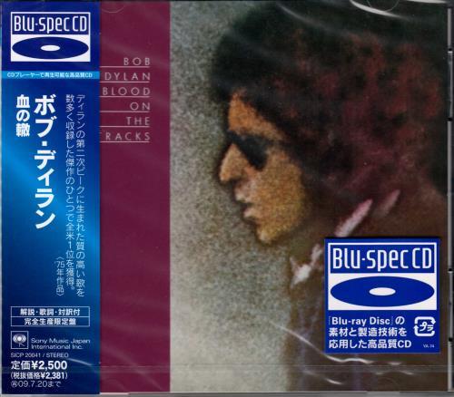 Dylan, Bob - Blood On The Tracks Vinyl