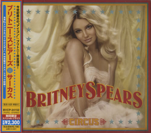Britney Spears Circus 2008 Japanese CD album BVCP24152