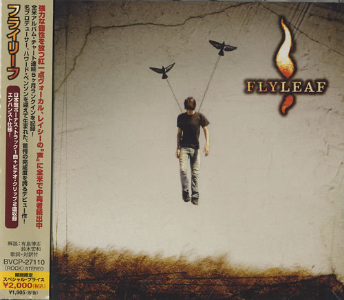 CDs Flyleaf Flyleaf 2006 Japanese CD album BVCP-27110