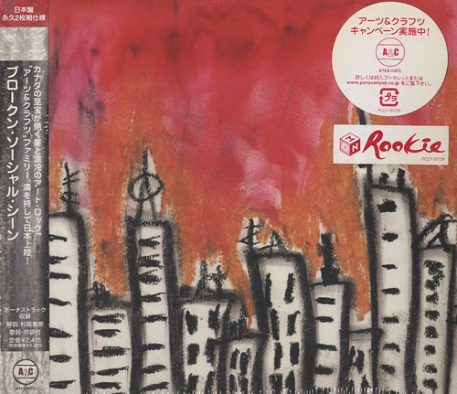 Broken Social Scene Broken Social Scene Japanese 2-CD album set PCCY-01759