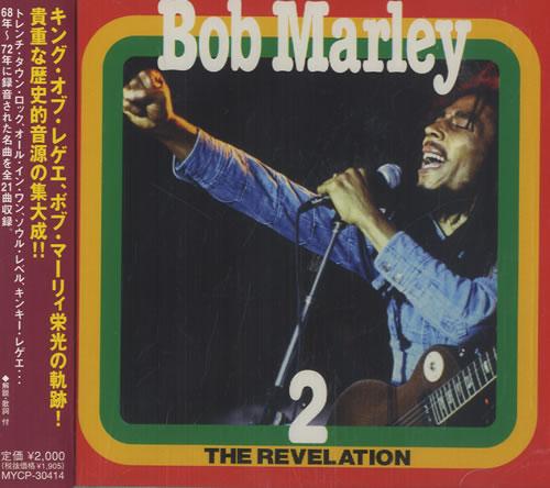 Bob Marley The Revelation 2 2007 Japanese CD album MYCP30414