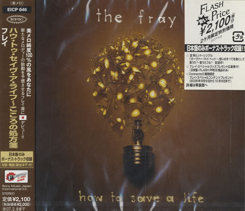 The Fray How To Save A Life 2005 Japanese CD album EICP646