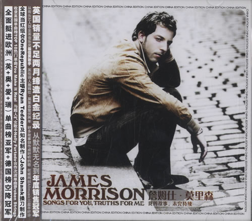 James Morrison Songs For You Truths For Me 2009 Chinese CD album GE0172C