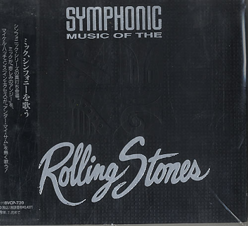 Rolling Stones Symphonic Music Of The Rolling Stones 1994 Japanese CD album BVCP739