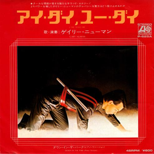 Gary Numan I Die You Die 1980 Japanese 7 vinyl P625A