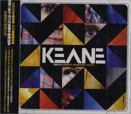 Keane (00s) Perfect Symmetry 2009 Chinese CD album GE0214C