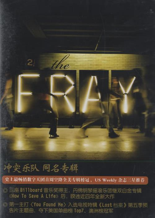 The Fray The Fray 2009 Chinese CD album 88697102022