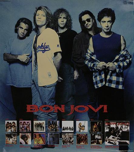 Bon Jovi Cross Road The Best Of Bon Jovi 1994 Japanese poster PROMO POSTER