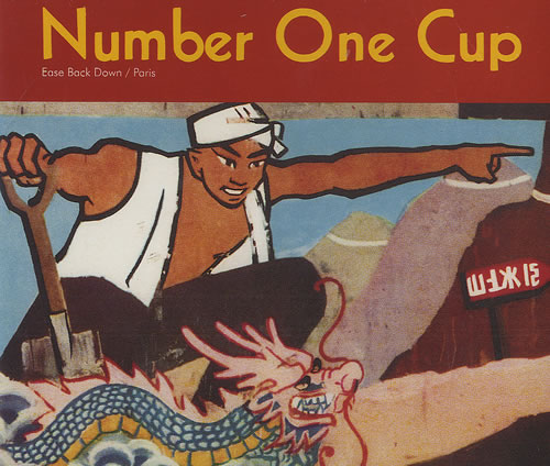 Number One Cup Ease Back Down 1996 UK CD single BRRC10072