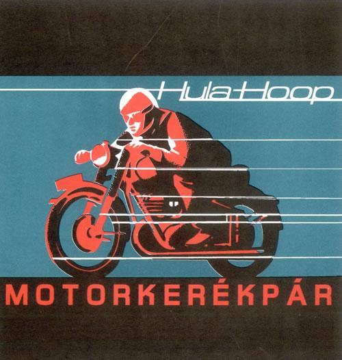 Hula Hoop Winter Farming 1992 USA 7 vinyl NR18942