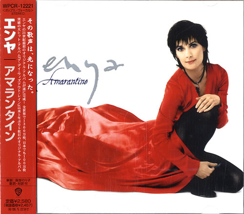 Enya Amarantine 2005 Japanese CD album WPCR12221