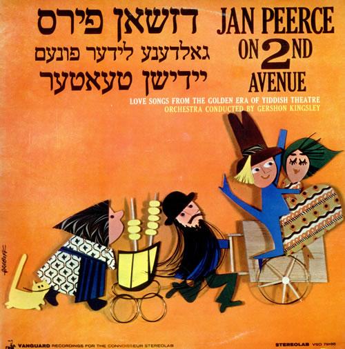 VariousFilm Radio Theatre & TV Jan Peerce On 2nd Avenue 1976 Israeli vinyl LP VSD79166