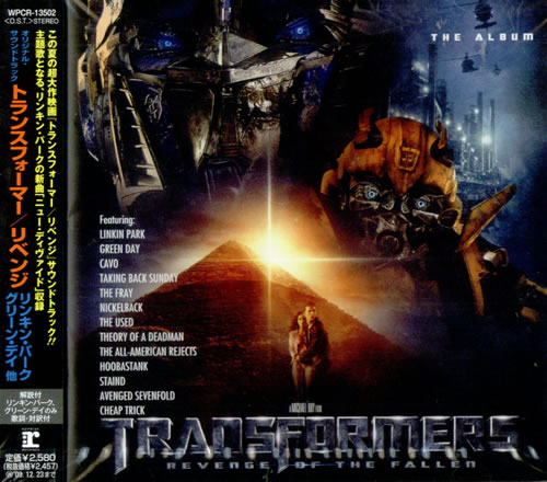 Original Soundtrack Transformers Revenge Of The Fallen 2009 Japanese CD album WPCR13502