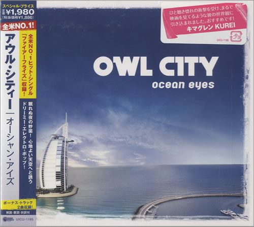 Owl City Ocean Eyes 2009 Japanese CD album UICU1195