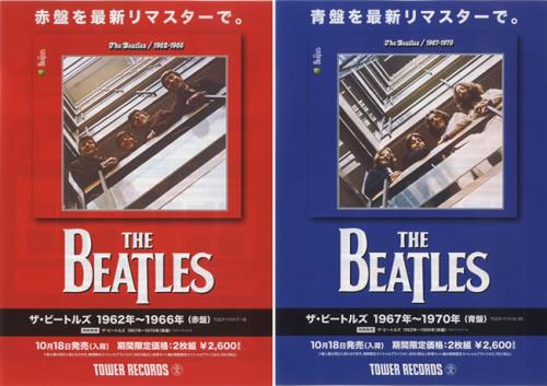 The Beatles 1962  1970 The Red & Blue Albums 2010 Japanese handbill HANDBILLFLYER