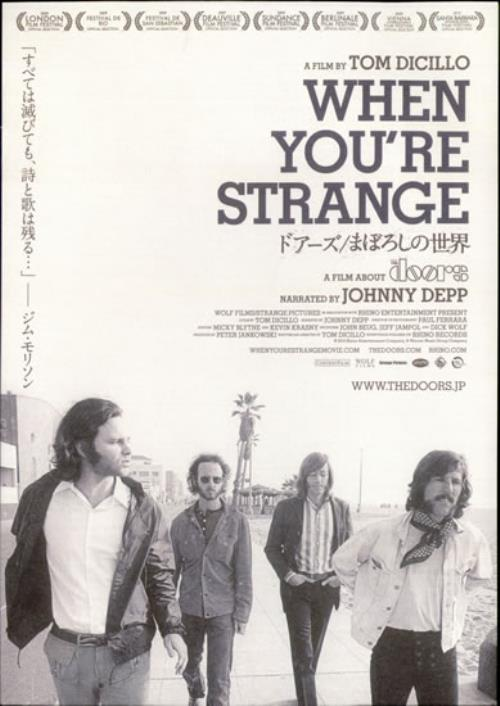 The Doors When Youre Strange 2010 Japanese handbill HANDBILLFLYER