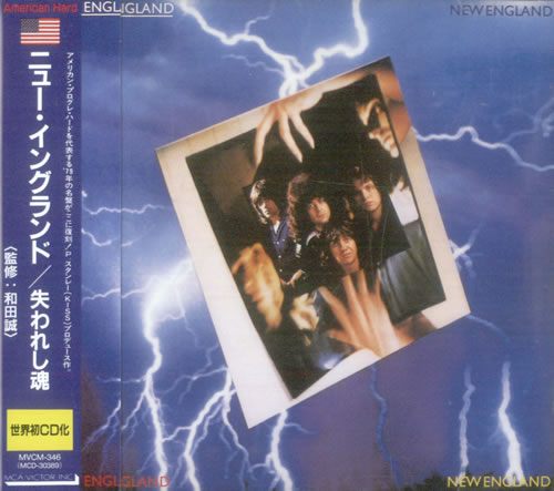 New England New England 1993 Japanese CD album MVCM346