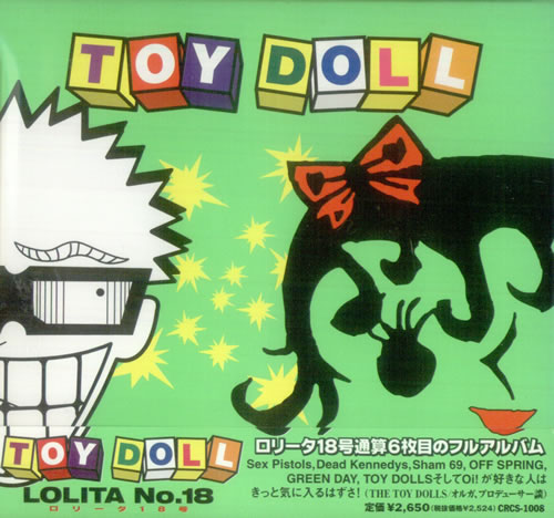 Lolita No.18 Toy Doll 1999 Japanese CD album CRCS1008