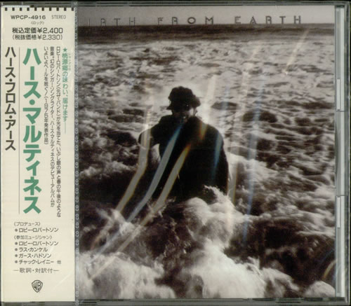 Hirth Martinez Hirth From EarthBig Bright Street  Sealed 1992 Japanese 2CD album set WPCP49178