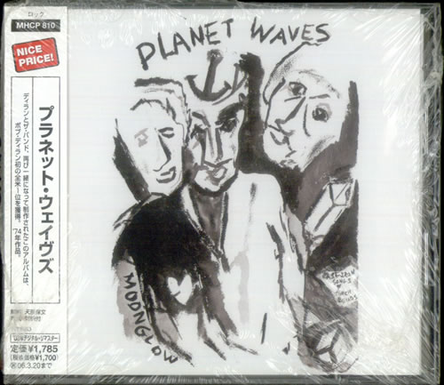 Dylan, Bob - Planet Waves Record