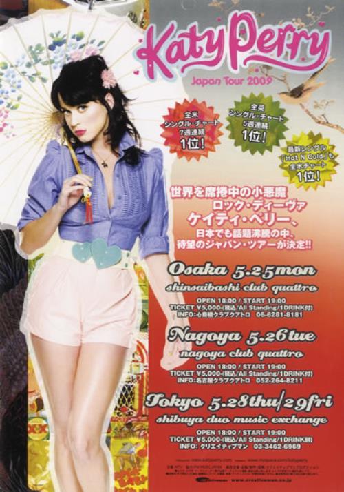 Katy Perry Japan Tour 2009 2009 Japanese handbill SET OF TWO HANDBILLS