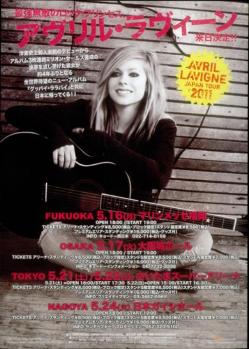 Avril Lavigne Japan Tour 2011 2011 Japanese handbill HANDBILL  FLYER