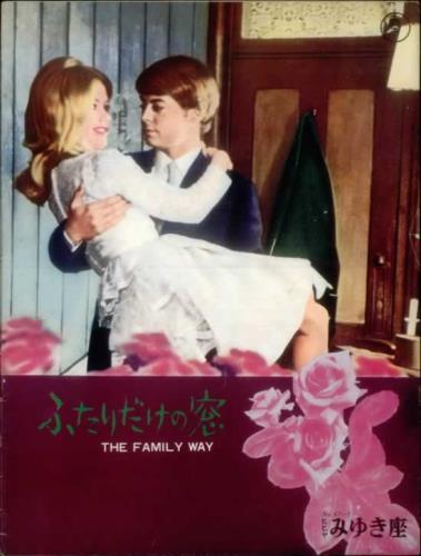 VariousFilm Radio Theatre & TV The Family Way Japanese press book PRESS BOOK