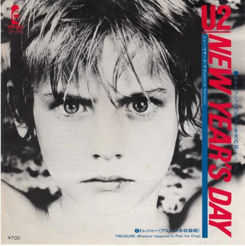 U2 New Years Day 1983 Japanese 7 vinyl 7S86