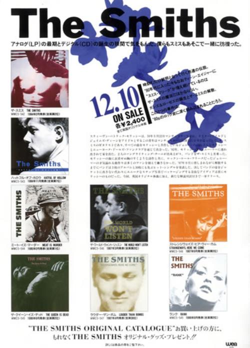 The Smiths The Smiths Original Catalogue  Pair of Poster Handbills Japanese handbill PROMOTIONAL HANDBILL