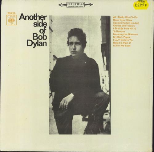 Bob Dylan Another Side Of Bob Dylan 1975 Portugese vinyl LP 62429